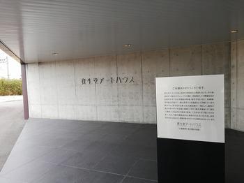 2021-02-12 11.24.55.jpg